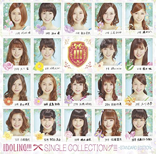 SINGLE COLLECTIONグ!!! -STANDARD EDITION-