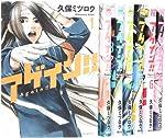 アゲイン!! コミック 1-7巻セット (KCデラックス) [?]