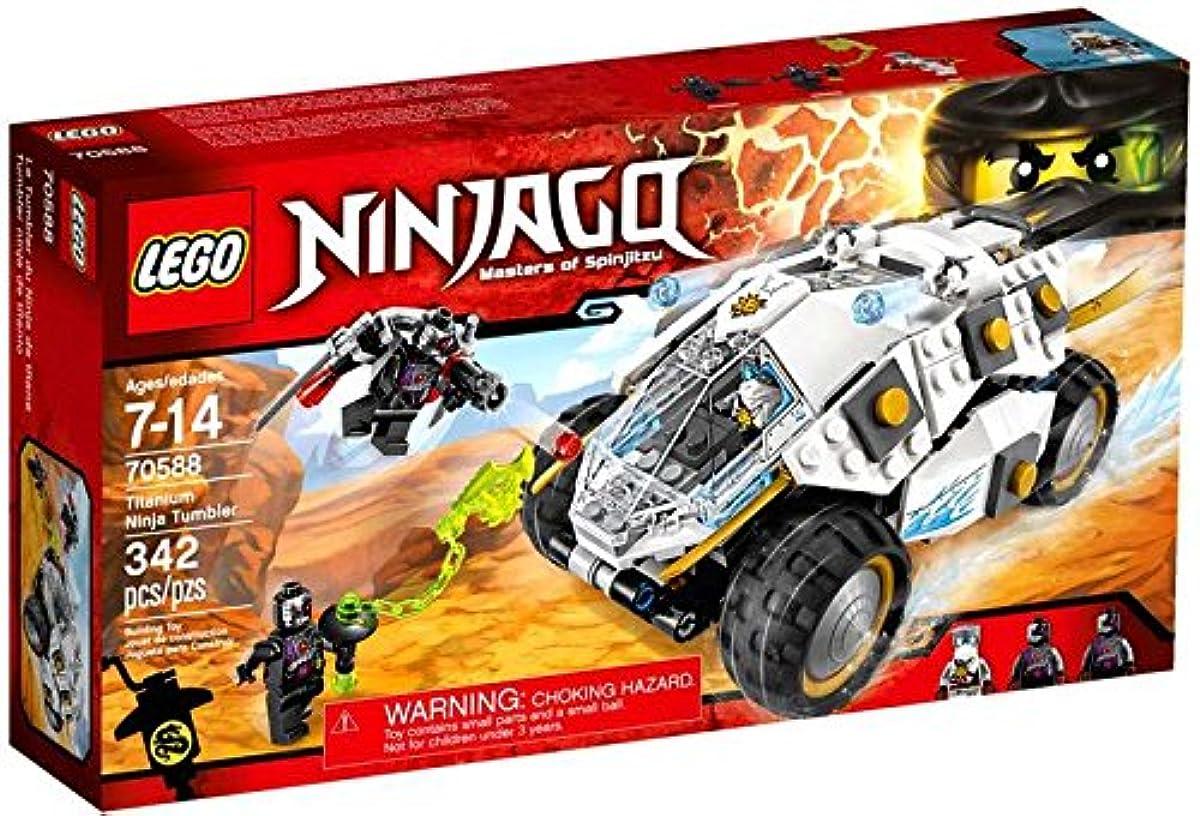 [해외] LEGO NINJAGO TITANIUM NINJA TUMBLER 70588-