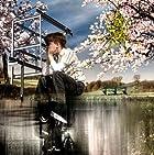 MERRY GO WORLD(初回限定盤A)(DVD付)(通常1~2営業日以内に発送)