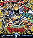スーパー戦隊シリーズ 獣電戦隊キョウリュウジャー VOL.3[Blu-ray/ブルーレイ]