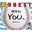 �V��BEST(���Y�����)(DVD�t)