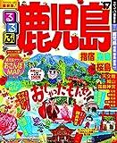 るるぶ鹿児島 指宿 霧島 桜島'17 (国内シリーズ)