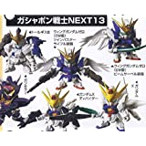 Bandai Mobile Suit Gundam Warrior NEXT 13 Gashapon Mini Buildable Figure ~2 Complete Set... by Bandai