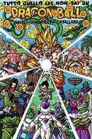 Tutto quello che non sai su Dragon Ball (Italian Edition)