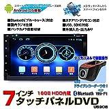 Android7インチタッチパネルDVDプレーヤー/クアッドコア Wifi対応+専用ドライブレコーダーセット