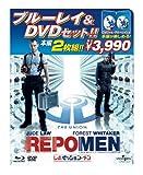 レポゼッション・メン ブルーレイ&DVDセット [Blu-ray]