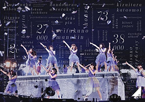 【Amazon.co.jp限定】乃木坂46 3rd YEAR BIRTHDAY LIVE 2015.2.22 SEIBU DOME(ミニポスターセット付き) [DVD]