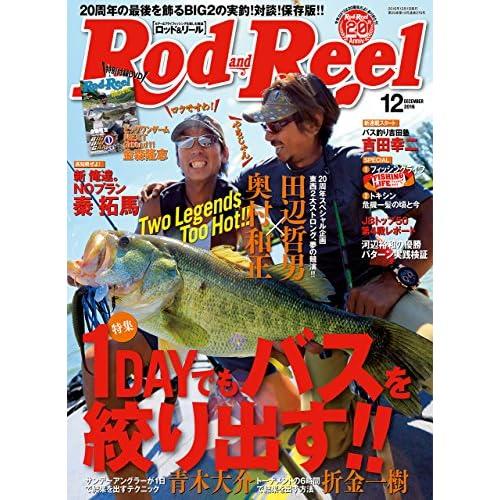 ROD&REEL(ロッド アンド リール) 2016年 12 月号 [雑誌]