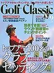 Golf Classic (ゴルフクラッシック) 2009年 09月号 [雑誌]