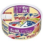 はごろも 和風シーチキン マイルドほんのりしょうゆ味 60g×24缶