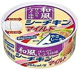 はごろも 和風シーチキン マイルドほんのりしょうゆ味 60g×6缶 (0853) - はごろも