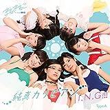 I.N.G!!!♪まねきねこ from OS☆U