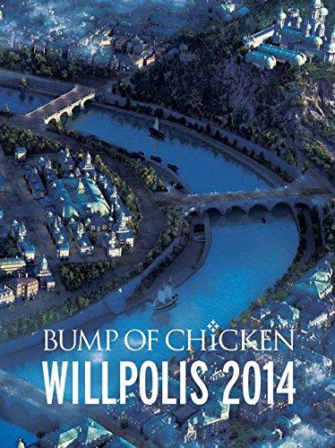 【Amazon.co.jp限定】BUMP OF CHICKEN WILLPOLIS 2014(初回限定盤)(オリジナル缶バッジ付) [DVD]
