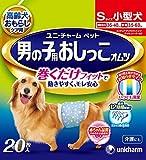ユニ・チャーム 男の子用おしっこオムツ Sサイズ小型犬 20枚入