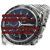 [オメガ]OMEGA スピードマスター Speedmaster コーアクシャル 自動巻 メンズ 腕時計 32630405001001 [並行輸入品]