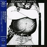 STRANDED(紙ジャケット仕様)