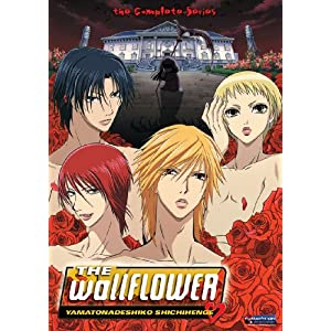 The Wallflower: The Complete Series movie