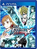 電撃文庫 FIGHTING CLIMAX