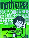 img - for Math Story Problems: Grades 4-6 (Reproducible Workbooks, No. 2472) book / textbook / text book