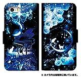 スマホゴ [GALAXY S4 SC-04E] ドコモ スマートフォン ギャラクシー エス フォー 手帳型 カード収納付き スマホケース 0114-D. 猫とピアノ