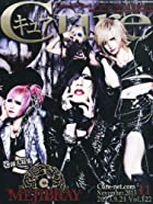 Cure (キュア) 2013年 11月号 [雑誌]()