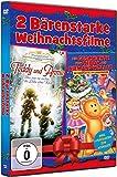 Teddy & Annie / Die Geschichte vom Teddy, den niemand wollte - Weihnachtsedition (2DVD Box)