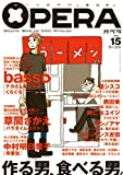 OPERA Vol.15-男の食彩- (EDGE COMIX)