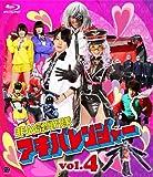 非公認戦隊アキバレンジャー 4[Blu-ray/ブルーレイ]