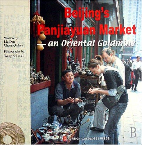 beijings-panjiayuan-market-an-oriental-goldmine