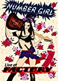 Live at Factory/ Number Girl [DVD]