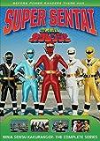 Power Rangers: Ninja Sentai Kakuranger - Comp [Import]