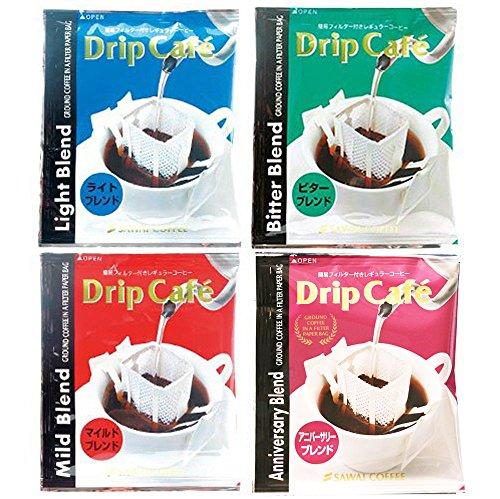 澤井珈琲 コーヒー 専門店 ドリップバッグ コーヒー 福袋 8g x 100袋 (人気3種x30袋 / アニバーサリーブレンドx10袋)