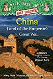 Magic Tree House Fact Tracker #31: China: Land of the Emperors Great Wall: A Nonfiction Companion to Magic Tree House #14: Day of the Dragon King (A Stepping Stone Book(TM))