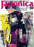 """Japonica Blood vol.10 大和魂を呼び覚ます""""和柄の力""""を体感せよ!!2015年春夏和 (SAKURA・MOOK 92)"""