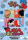 Acquista Pucca & Friends - Stagione 01 #06