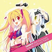 FAVORITE 10th ANNIVERSARY VOCAL COLLECTION