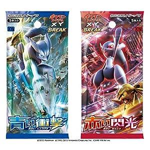 ポケモンカードゲームXY BREAK 拡張パック 青い衝撃&赤い閃光 BOXセット 特典フウロ付き 送料込み