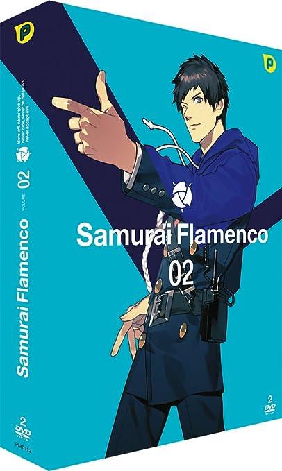 Samurai Flamenco