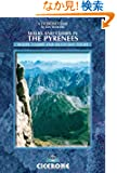 Walks and Climbs in the Pyrenees (Cicerone Guides)