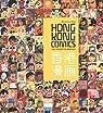 Hong Kong Comics - Une histoire du manhua par Wendy Siuyi Wong