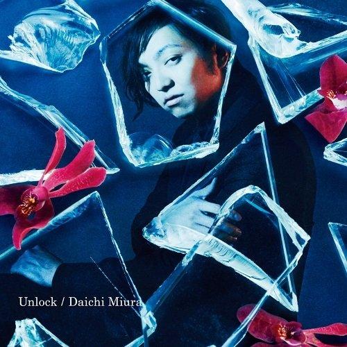 Unlock (Choreo Video盤) (CD+DVD