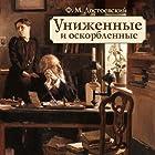 Unizhennye i oskorblennye [The Insulted and Injured] (       UNABRIDGED) by Fedor Dostoevskij Narrated by Kirill Radzig