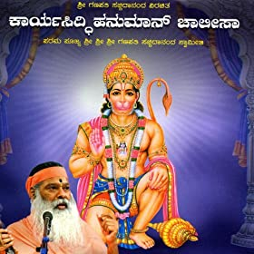 RINGTONE Shiva Devotional Ringtones Download - Best Mp3 Ringtones