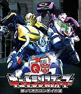 「キュートランスフォーマー」第2期アニメが7月放送開始