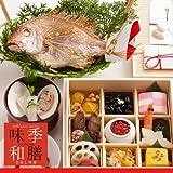 季膳味和/ときぜんみわ 【壱 お食い初め料理セット】