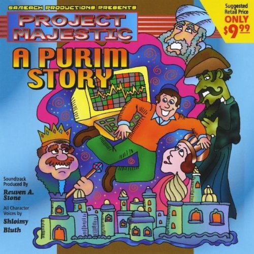 Project Majestic - A Purim Story - Part 1