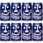 インドの青鬼 350ml 8缶セット