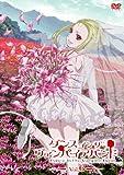 ダンス イン ザ ヴァンパイアバンド 第6巻 [DVD]