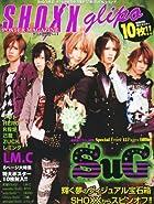 SHOXX POSTER MAGAZINE (ショックス ポスター マガジン) 2011年 04月号 [雑誌]()